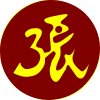 CHANG Restaurants